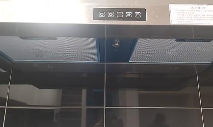 인천 미추홀구 30평 아파트 입주청소