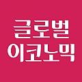 [글로벌이코노믹] 나노클린, 입주청소 서비스 성장 지속