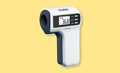 [체온 측정 후 안전하게 방문] 코로나 예방 체온 측정